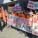 抗議為選舉發慰問金 收費員控國民黨不顧勞工