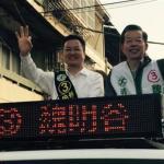 謝長廷:民進黨選情樂觀 國民黨已經瘋狂