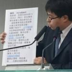 東莞台商組織設宴為藍助選 綠質疑公然賄選