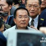 陳水扁再提保外就醫 法務部:矯正署決定