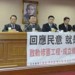 連署過門檻 立院將成立修憲委員會