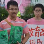 學子赴教部抗議 國教公聽會不能只聽家長聲音