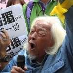 《台灣人四百年史》再版 史明首辦簽書會