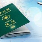 網路預約辦護照 服務29日擴及全台