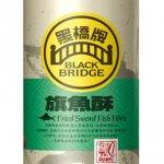 黑橋牌旗魚酥 香港測出含汞超標下架