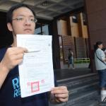 路過中正一  台大學生洪崇晏遭侮辱公署罪移送