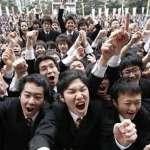 中國教育反覆折騰 亂象怵目驚心