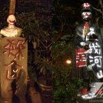 基隆蔣銅像遭噴漆 「臺左維新」出面自首