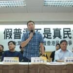 若北京鎮壓佔中 王丹:替港人爭取諾貝爾和平獎
