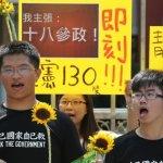 參選如上酒店 台南選委會:叫小姐登記都要錢
