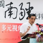 國台辦「順便」遞APEC邀請函 在野黨:總統應抗議