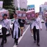 台灣置身絕境 基進側翼青年「凶日」參選
