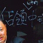 囧!香港佔中領導人拿餿水油事件比喻假普選