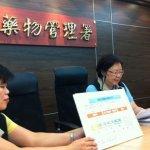 食藥署:強冠餿水油來自日本香港