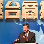 貨貿談判10日登場 「五籃子降稅」有共識