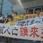 南鐵地下化東移 民團籲重啟環評