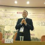綠中國事務部主任:馬習會若有戰略意義 傾向支持
