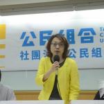 公民組合成立 林義雄賀:切合目前需要