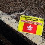 英美支持香港抗爭 中方堅決反對他國干涉