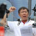 柯P:我市府政務首長 須退出政黨運作
