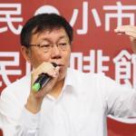 北市長關卡 柯文哲:第2任別想選總統
