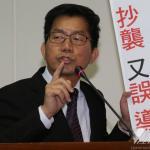 國稅局查柯P 李應元:國民黨背後施壓