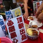 黑心油留台灣 頂新聲明:劣油未輸往大陸