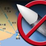 恢復中程飛彈量產 立院建請國防部執行雲峰專案