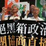 食管法將交黨團協商 公民團體拒黑箱要求直播