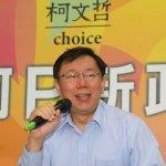 中國器官掮客 柯:有台灣醫生做但不是我