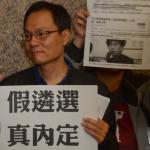 倪重華找來9名遴委 詩人鴻鴻:球員選裁判