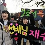 南韓聯考舉國肅靜 企業延後上班