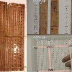 竹簡當計算器 2300歲「清華簡」揭祕