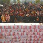 四川農村分紅 千萬錢牆數到手軟
