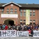南榕爭議 成大學生要求校長道歉