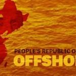 中國太子黨 藏富加勒比海