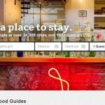 因分享而偉大 Airbnb幹掉連鎖飯店