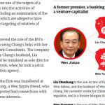 爆官二代藏富 外媒網站在中遭封