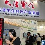中國成立網安領導小組 資訊核心技術國產化