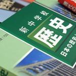 釣魚台定位日本「固有領土」中方:後果自負