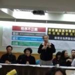 課綱戰》南女師批:缺乏台灣史學素養