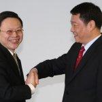 王郁琦抵中 國台辦副主任登機口迎接