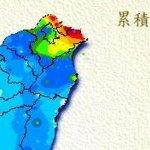 基隆及大台北山區小心豪雨特報