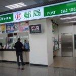 郵局人民幣匯款 19日上路