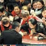 中國人瘋狂買黃金 全球第一