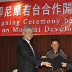 邀我合作開發 印尼通過摩若台島經濟特區
