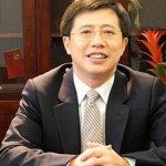 海南副省長被調查 周永康親信相繼落馬
