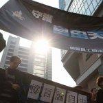 香港「反滅聲」大遊行 捍衛新聞自由