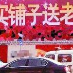 中國修《廣告法》 代言不實加重罰