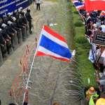曼谷動盪  泰總理離開首都辦公